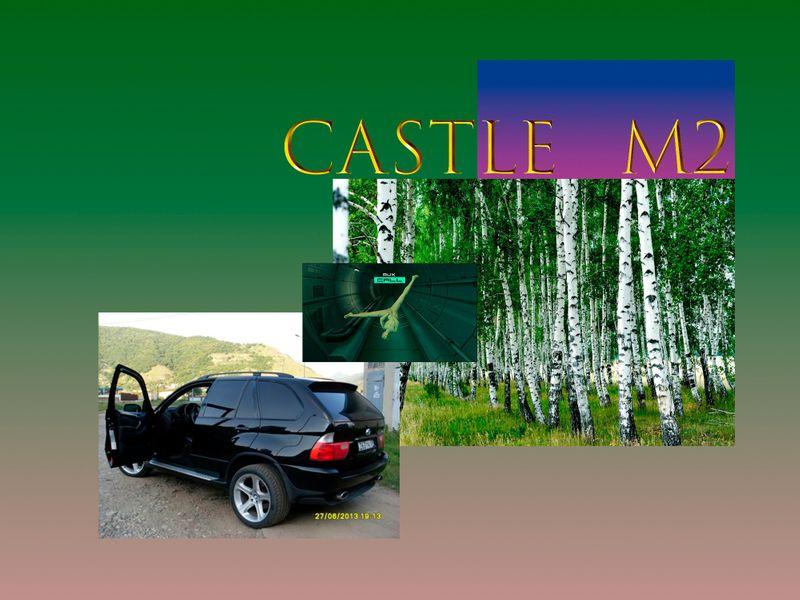 CASTLE_M2
