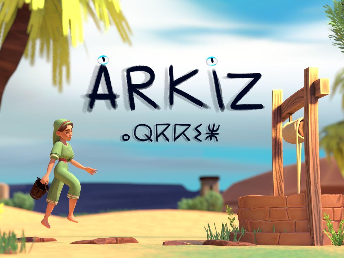 Arkiz - A short film by Aya Aboudi