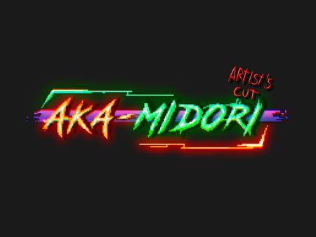 Aka-Midori Artist's Cut