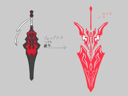 Props, weapons design