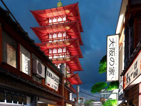 Tokyo Japan - Panel 1