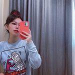 Ruxia Wang