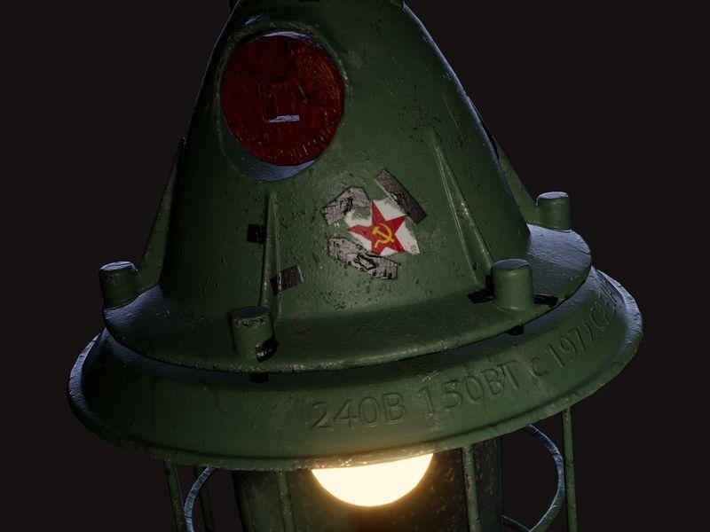 CCCP Bunker Light