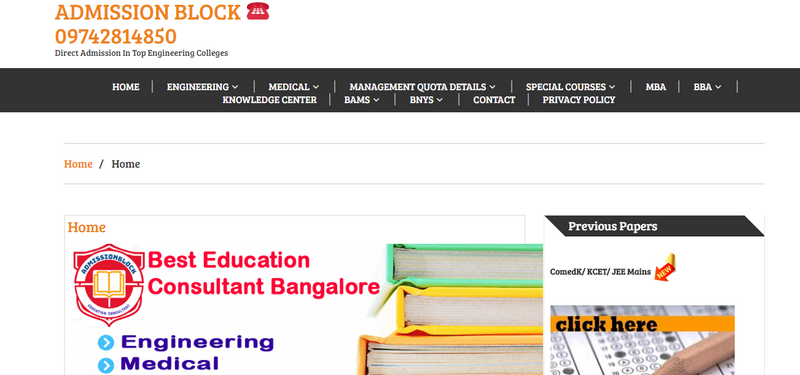 Direct admission in engineering colleges
