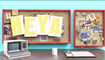 Heya lyric video