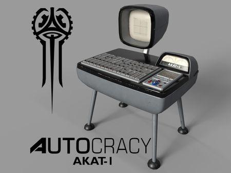 AKAT-1