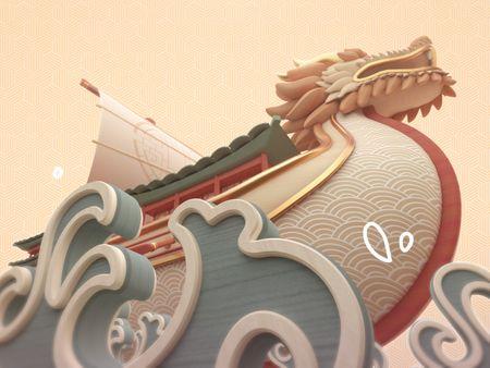 Dragon Boat Festival Ident