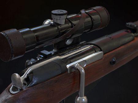 Mosin-Nagant Rifle of V. Zaytsev.