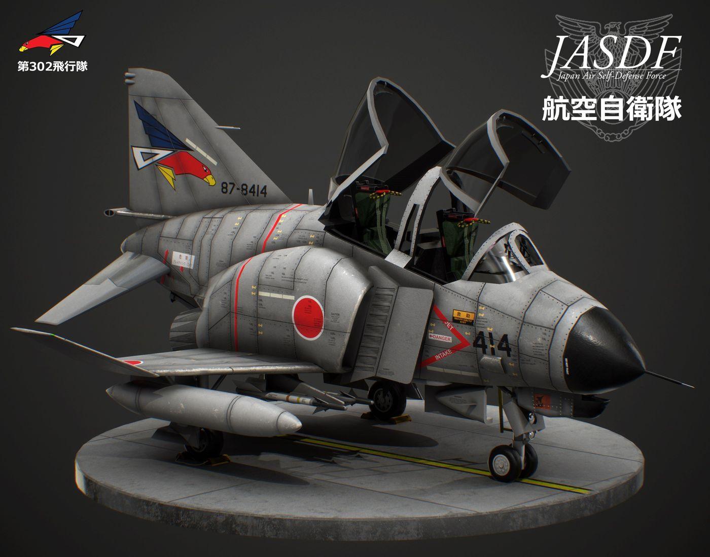 McDonnell Douglas (Mitsubishi) F-4EJ Phantom II 302nd Tactical Fighter Squadron (JASDF)