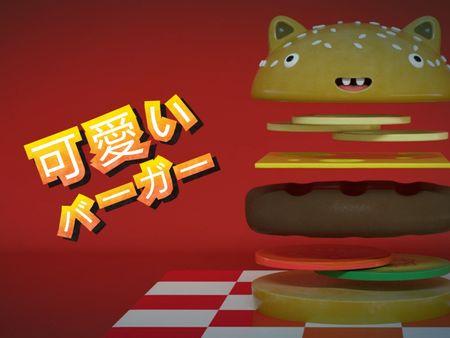 Kawaii burger