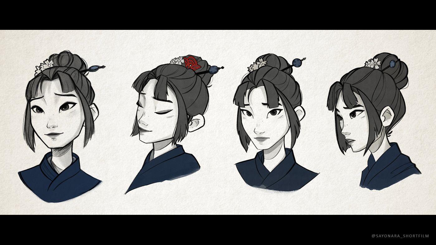 Suki Expressions Elosayo