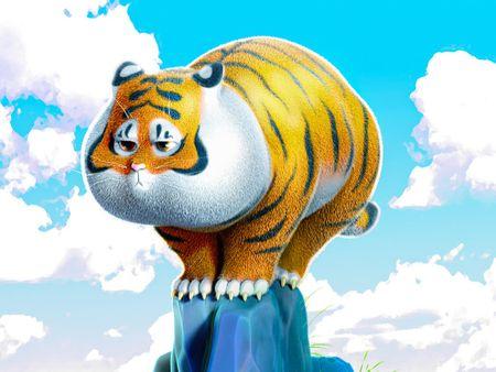 Chonky Tiger