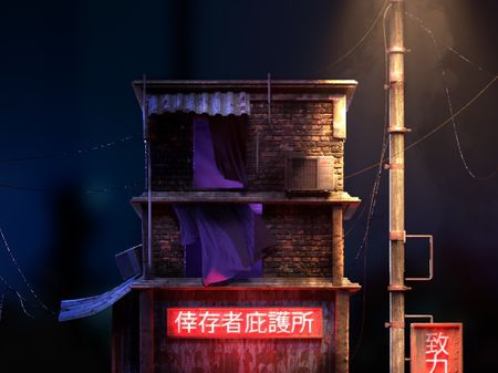 Chinese traditional bunker concept.