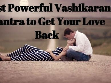 POWERFUL MANTRA To GET YOUR LOVE BACK