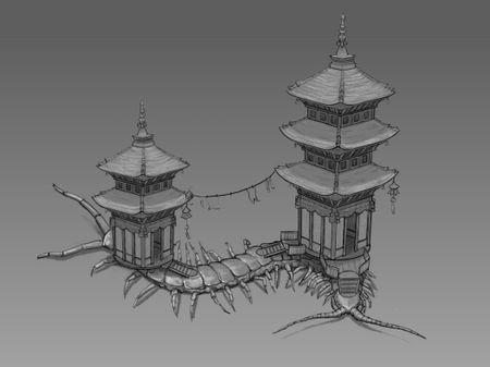 centipede pagode