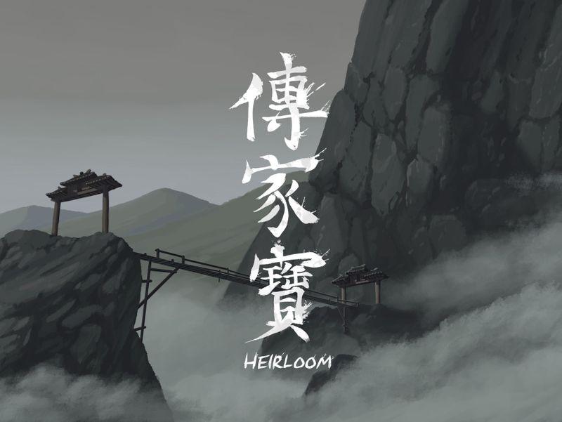 Heirloom- 2D Animated Short Film