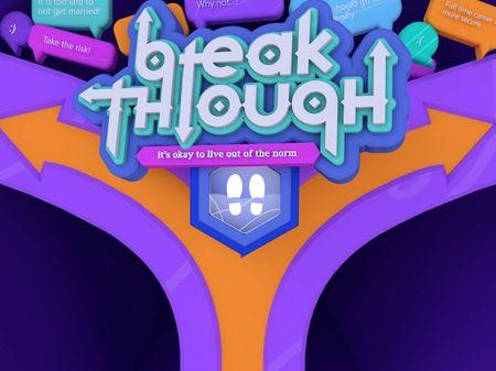 Breakthrough | Interactive Floor Projection
