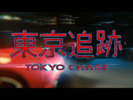 Tokyo Chase