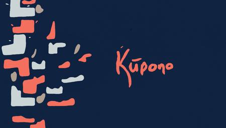 Kupono