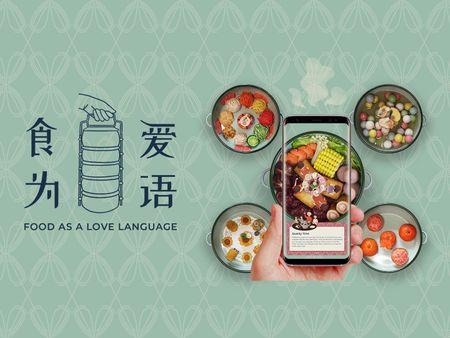 Food As A Love Language