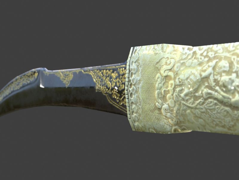 Persian Knife