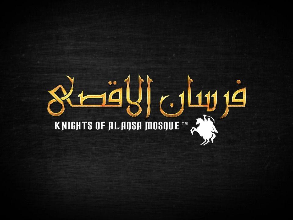 KNIGHTS OF AL-AQSA MOSQUE