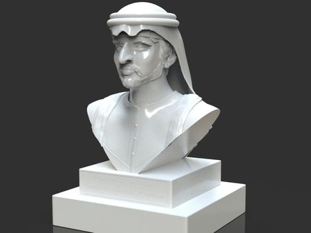 Hamdam Bin Mohamed Al Maktoum Bust