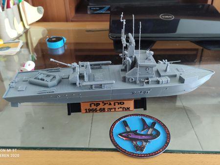 Iranian Torpedoe Warship 3D Print