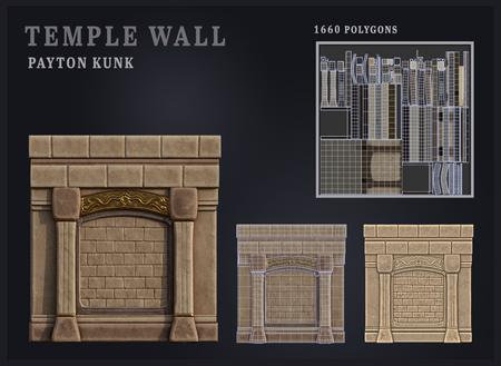 IMS 218 - Stylized Wall