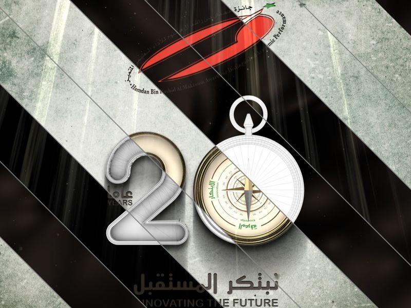 Hamdan Foundation - Cycle 20 Theme Animation