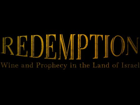 Redemption Title Sequence