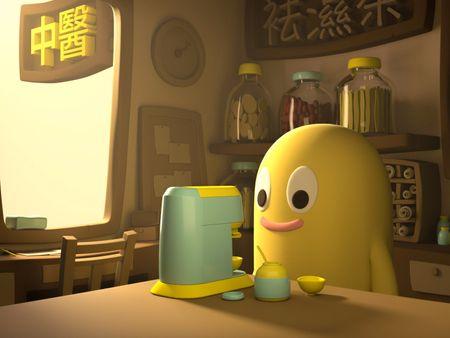 Herbal Tea or Coffee?