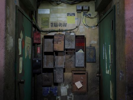 Letters To Kowloon UE4 Environment