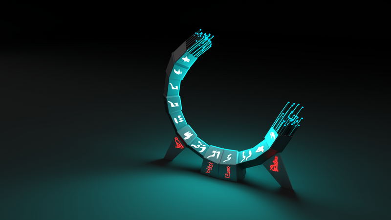 Inter-dimensional Portal