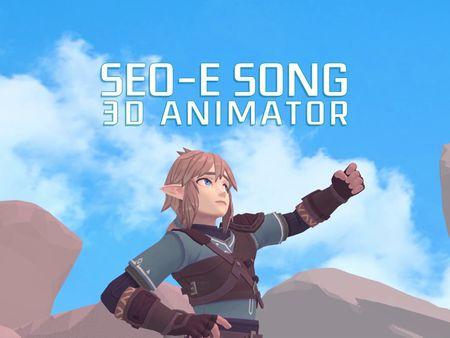 SEO-E SONG | 2021 SPRING | 3D ANIMATION DEMO REEL