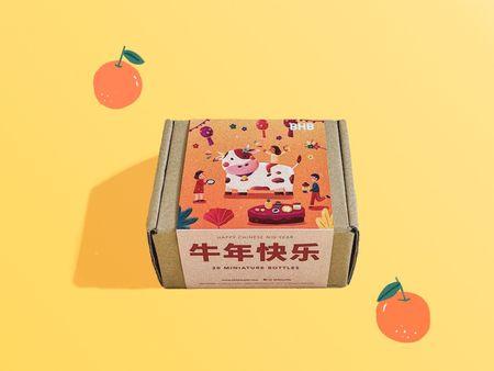 Lunar Niu Year Packaging