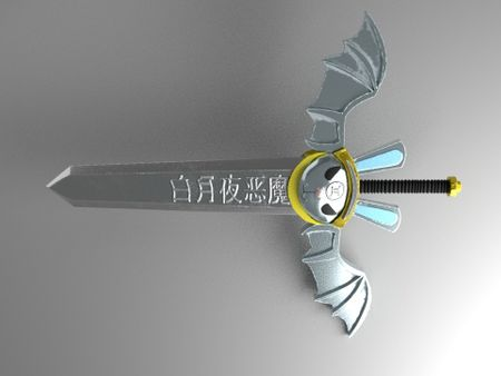 Hard surface Modeling Big Sword White Moon Night Gemini