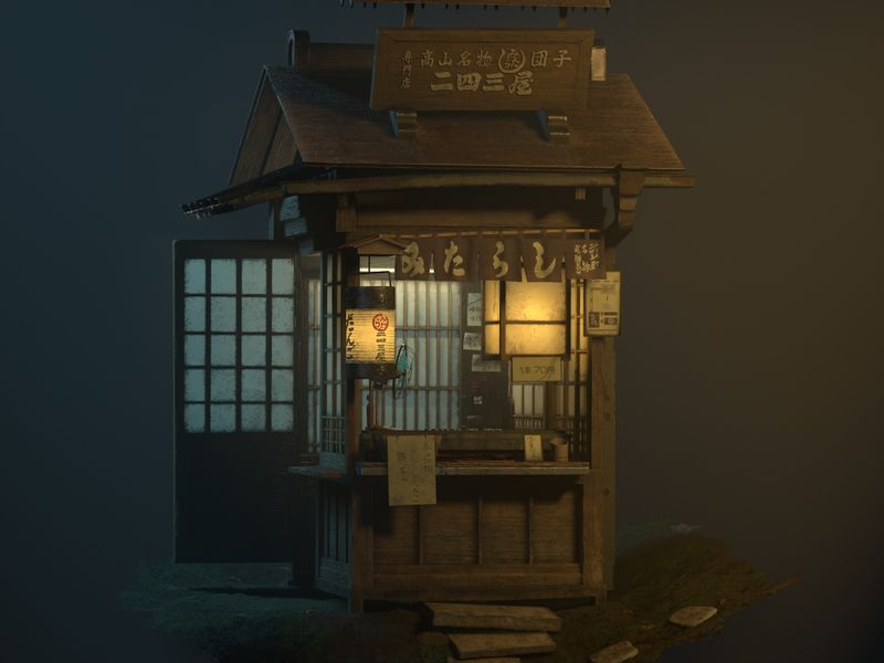 Old Japanese Store