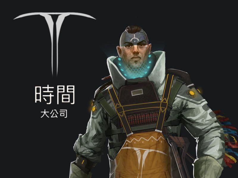 ASHKII - Character concept