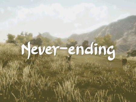 《Never-ending》