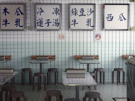 Taiwanese Retro Cafe