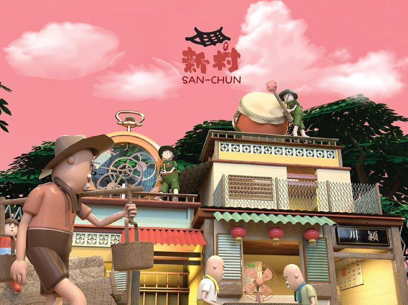 The New Village- SanChun新村