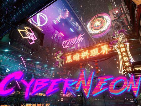 赛博朋克:霓虹中国 (CyberNeon)
